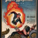 SUPER MAGICIAN COMICS BLACKSTONE VOLUME 2 #9 JANUARY 1944 VERY GOOD RARE