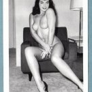 BETTY PAGE TOPLESS NUDE BREASTS REPRINT 5X7  #242