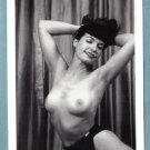 BETTY PAGE TOPLESS NUDE BREASTS REPRINT 5X7  #244
