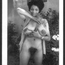 EBONY SYLVIA MCFARLAND TOPLESS NUDE HUGE BREASTS HAIRY PUSSY NEW REPRINT 5X7 SM-94
