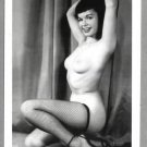 BETTY PAGE TOTALLY NUDE BREASTS NEW REPRINT 5X7  #582