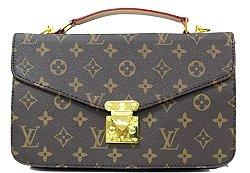 Louis Vuitton MG Handbag 20 Replica