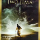 Letters From Iwo Jima (DVD, 2008) NEW Free Shipping
