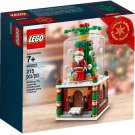 Lego 40223 Limited Edition 2016 Christmas Snow Globe NEW Free Shipping