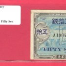 JAPAN  WWII  AMC  50 SEN