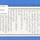 E10 Surrender Leaflet ~~~ Gulf War ~~ Psyc Warfare