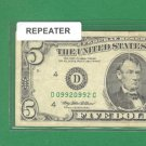 = REPEATER = 09920992   $5.00 Series 1995