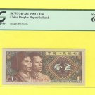 China 1980 ~~ 1 Jiao ~~ PCGS 67PPQ graded = SAMPLE note
