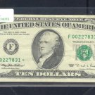 """== Series Key == 1995 """" F """" star $10.00 = F00227831*"""
