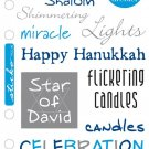 Phrase Cafe Sticko Happy Hanukkah