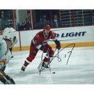 CAROLINA HURRICANES ROD BRIND'AMOUR SIGNED 8X10 PHOTO