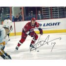 ROD BRIND'AMOUR SIGNED 8x10 PHOTO + COA