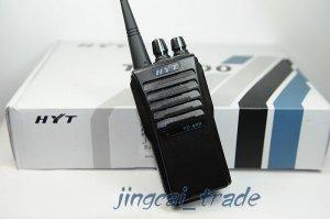 HYT TC-600 TC600 UHF 450-470MHz Professional Radio