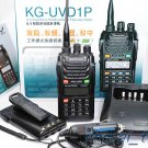WOUXUN KG-UVD1P Dual Band DTMF Radio 136-174 400-470MHz