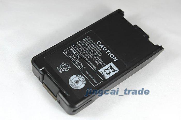 Li-ion Battery for KENWOOD TK-2160 3160 2170 as KNB-35L