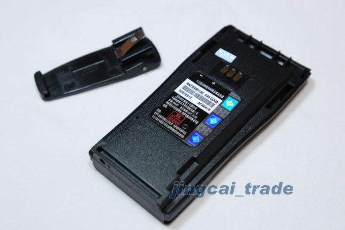 Battery for Motorola CP150 CP200 CP040 PR400 EP450