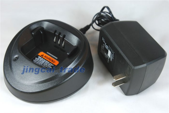 New Rapid Charger for Motorola CP150 CP200 CP040 PR400