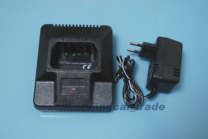 Standard Charger for Motorola two-way radios GP300 P110