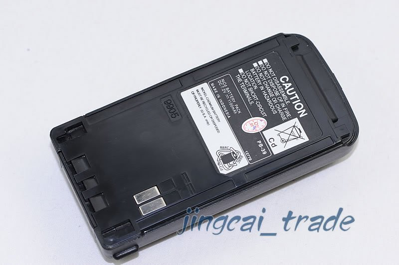 Battery for Kenwood radio TH-D7A TH-D7G TH-G71 as PB-39