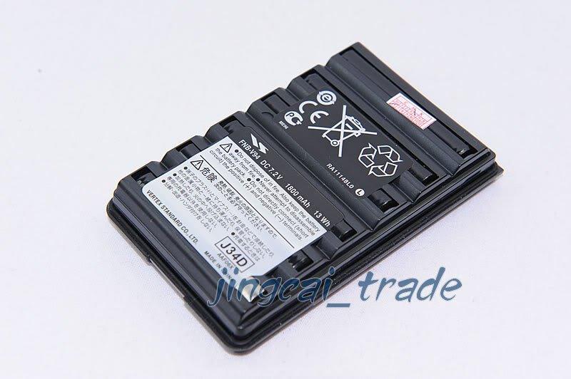 FNB-V94 1800mAh Battery For YAESU-VERTEX VX-150 VX-170
