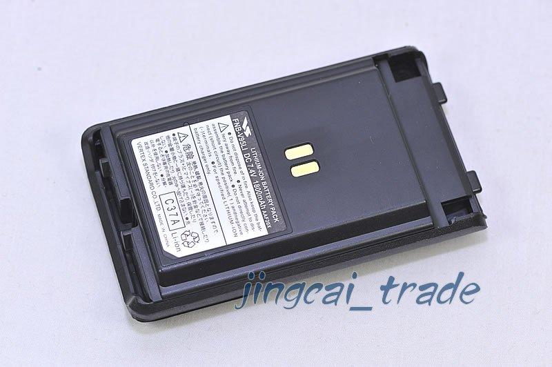 FNB-V95LI 1800mAh Battery For VERTEX VX-350 VX-351 New!