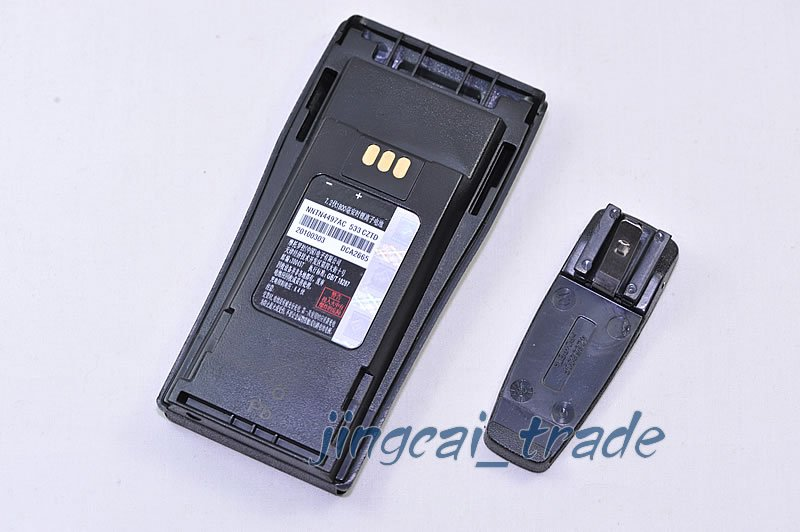 Li-ion Battery for Motorola CP150 CP200 CP040 1800mAh