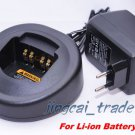 Li-ion Battery Rapid Charger for Motorola HT750 HT1250 GP328 GP340