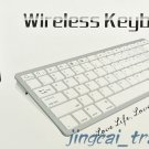 iPad2 White Silver Bluetooth Wireless Keyboard For Apple iPad 2
