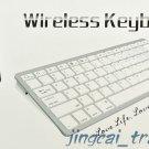 iPad2 White Silver Bluetooth Wireless Keyboard For Apple iPad 2