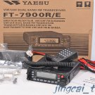 YAESU FT-7900R VHF/UHF Dual Band Mobile Radio Car Taxi Truck Transceiver FT-7900