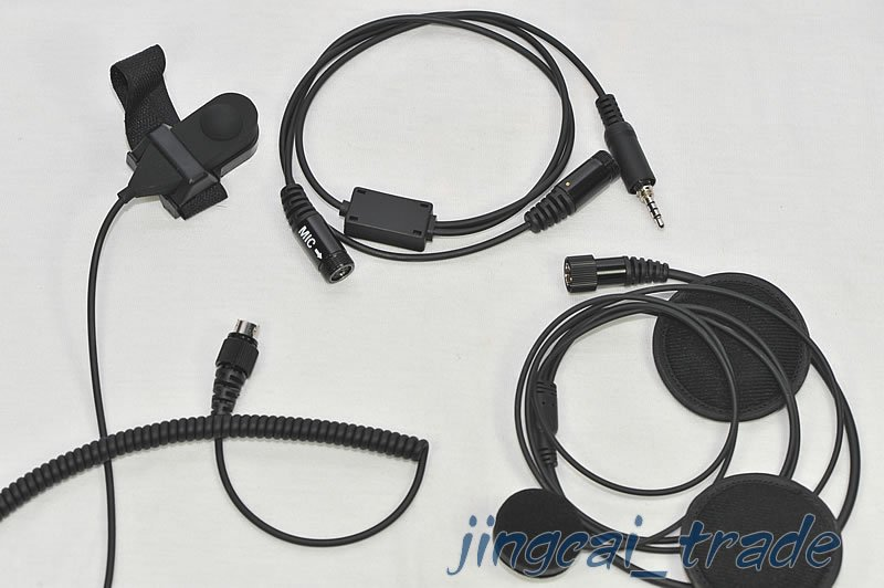 Buy yaesu vc 27 earpiece microphone vox operated for vx 7r 6