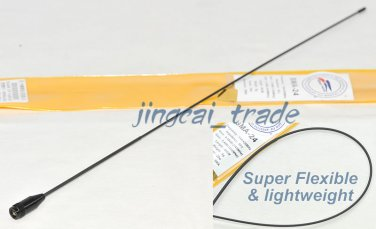 Harvest SMA-24 DUAL BAND Super Flexible Lightweight Antenna SMA-Male Icom Yaesu