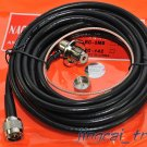 NAGOYA RC5MB Type N Antenna Extension Cable for Yaesu FT-7800R FT-7900R FT-8900R