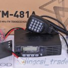 Kenwood TM-481A UHF 400-470MHz Mobile Two Way Radio Car Taxi Truck Transceiver