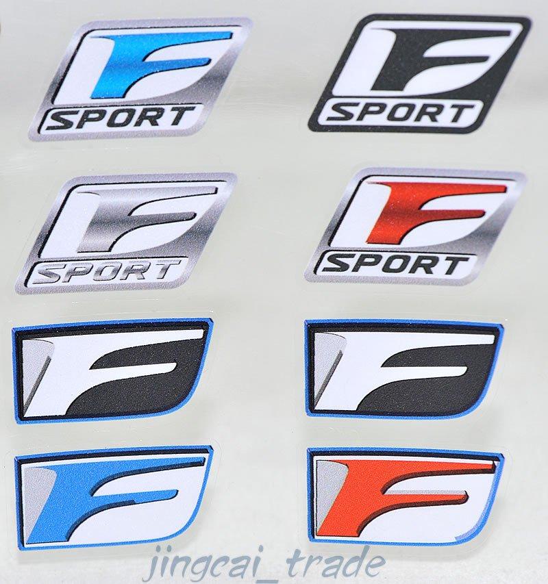 Set (8 pcs) Color F Sport Logo Car Auto Sticker Decal Badge Emblem OEM for Lexus
