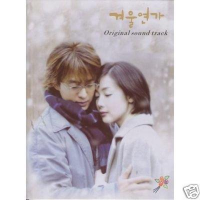 Winter Love Song Sonata OST CD DVD [2 DISC] Korean