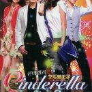 NEW 2009 CINDERELLA MAN [8DISC] Korean Drama DVD