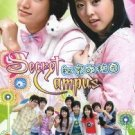 2009 NEW SECRET CAMPUS [8DISC] Korean Drama DVD