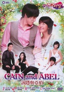 2009 NEW CAIN AND ABEL [8DISC] Korean Drama DVD