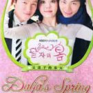 NEW DALJA'S SPRING [10DISC] Korean TV Drama DVD