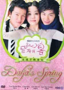 NEW DALJA'S SPRING [10DISC] Korean TV Drama DVD