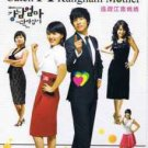 NEW CATCH A KANGNAM MOTHER [8DISC] Korean TV Drama DVD