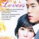 New LOVERS [9DISC] Korean Drama DVD