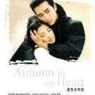 NEW AUTUMN IN MY HEART [9DISC] Korean Drama DVD