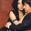 NEW MY MAN'S WOMAN [10 DISC] Korean Drama DVD MANS