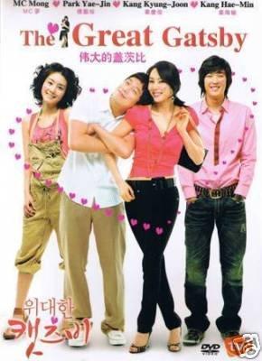 NEW THE GREAT GATSBY [9 DISC] Korean Drama DVD