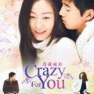 NEW CRAZY FOR YOU [8 DISC] Korean Drama DVD