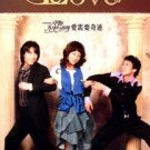NEW LOVE NEED MIRACLE [10 DISC] Korean Drama DVD