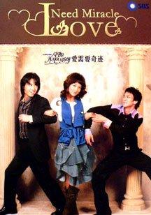 NEW LOVE NEED MIRACLE [10 DISC] Korean Drama DVD
