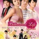 NEW A BITTERSWEET LIFE [9DISC] Korean Drama DVD